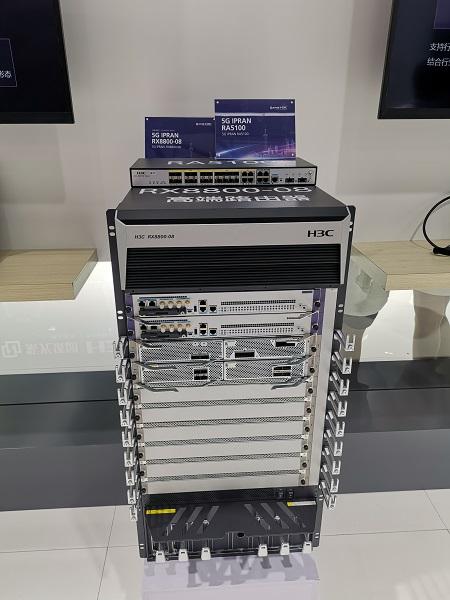 H3C IPRAN and smartswitch platform
