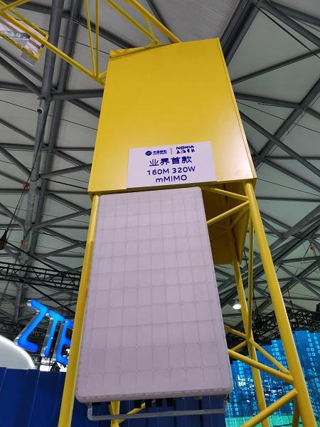 Nokia's high power unit for China Telecom