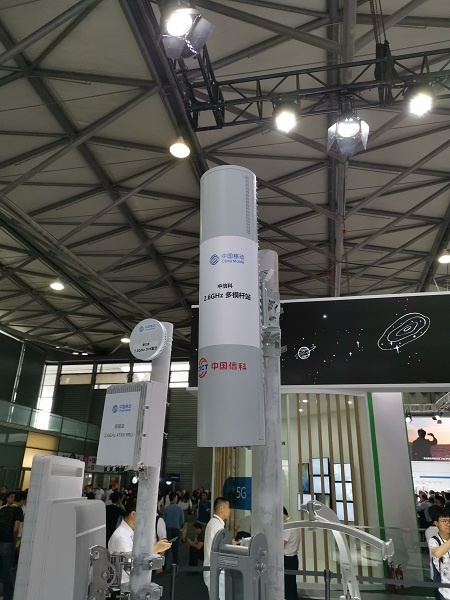 Part of China Mobile's antenna display