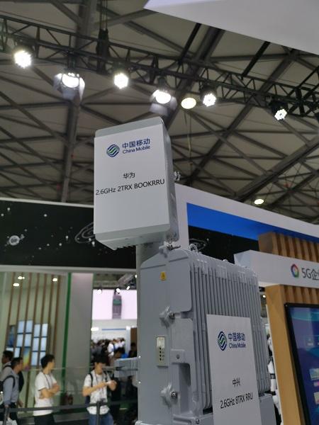 More China Mobile 5G antenna options