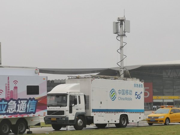 China Mobile MWCS19