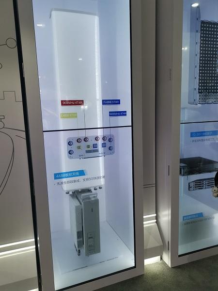 Huawei antenna deployment smarts