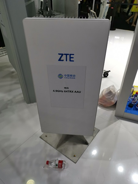 ZTE 4.9GHz antenna for China Mobile